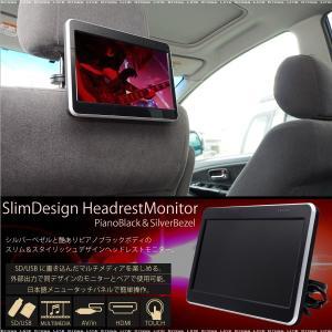 ヘッドレストモニター 9インチ タッチパネル HDMI/LED バックライト/日本語メニュー/薄型 スリム/SD/USB/WVGA/MP3/液晶/条件付/送料無料/_43153|zest-group