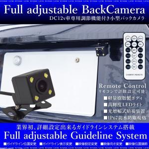バックカメラ リモコン CCD ガイドライン 正像 鏡像 上下反転 調整機能付き 12V LED 暗視機能 広角 防水 小型 単品 リアカメラ   _43179 zest-group
