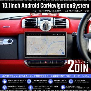 10.1インチ モニター 2DIN カーナビゲーション アンドロイドタブレッド ナビ CD DVD スマホ デザリング Bluetooth WiFi iPhone   _43185 zest-group