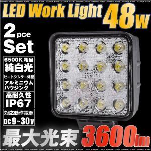 LED 投光器 ワークライト 作業灯 48W 角型 2個 スクエアタイプ 防水 防塵 12V 24V 集中照射 3600lm 純白光 6500K 爆光 集魚灯 条件付 送料無料 _45300|zest-group