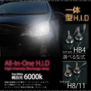 HID HB4 H8 H11 35W 6000K 3500lm オールインワン 一体型 1年保証 簡単取付け 配線無なし ヘッドライト HIDキット バルブ/バラスト 送料無料 _@a517|zest-group