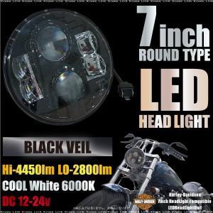ヘッドライト LED 7インチ CREE 6500K 2800lm ラウンドタイプ ブラック ハーレー/ジープ/ランドローバー/ジムニー 条件付/送料無料 _52168 zest-group