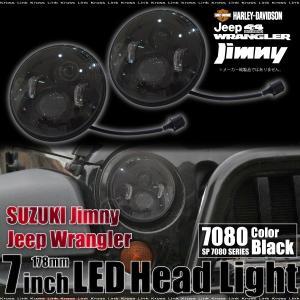 ヘッドライト LED 7インチ 爆光 CREE 6500K 3200lm ブラック ジープ ラングラー/ハーレー/ランドローバー/ジムニー JA系 条件付/送料無料 _52169 zest-group