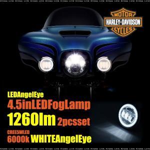 ハーレーダビッドソン CREE LED 4.5インチ 60W フォグランプ イカリング 車検対応 2個 ハーレー 補助灯 日本光軸 純正交換 FTH系 条件付 送料無料 _52179|zest-group