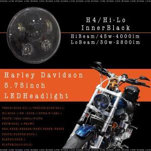 ハーレーダビッドソン ヘッドライト LED 5.75インチ インナーブラック H4 Hi/Lo Hi/45W 4000lm Lo/30W 2800lm 条件付 送料無料 _52183|zest-group
