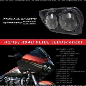 ハーレー ロードグライド FFLTR CREE LED ヘッドライト デュアル インナーブラック 2004〜2013 ハーレーダビッドソン 条件付 送料無料 _52184|zest-group