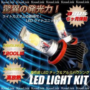 選べる SAMSUNG製LEDキット 22W @a382(5962)|zest-group
