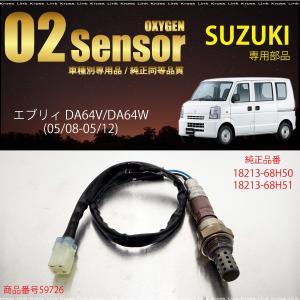 スズキ エブリィ DA64V DA64W O2センサー 18...