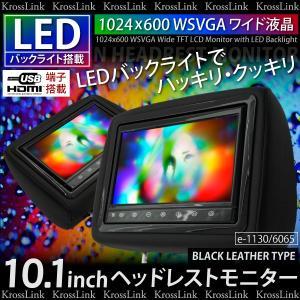 ヘッドレストモニター 10.1インチ LED/液晶 HDMI/USB iphone 連動 アイフォン ワイド画面 ブラックレザー 左右/2個  8ch/分配器 黒  _92257|zest-group