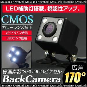 バックカメラ ガイドライン付 LED小型暗視カメラ CMOS 防水 防塵 広角 170度 暗所 補助灯 視野角 120度 LED ライト 視認性UP 夜間 後方確認 _43133 zest-group