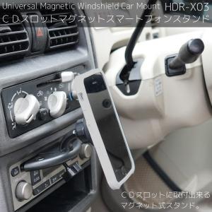 スマホスタンド 車 取付け 取り外し簡単 CDスロット マグネット 磁石 車載ホルダー スマートフォン iPhone   _84032 zest-group