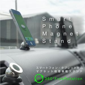 スマホスタンド 車 マグネット 簡単装着 自在 iPhone スマートフォン アンドロイド 車載ホルダー 車載スタンド 磁石   _84034 zest-group