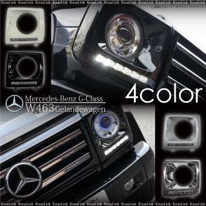 ベンツ Gクラス/W463 ヘッドライトカバー LED/デイライト 塗装済/選択4種 /ブラック/ホワイト/シルバー/メッキ 条件付/送料無料 @a196 zest-group