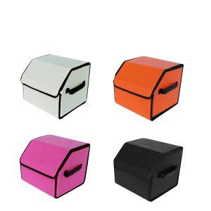 車 トランク ラゲッジ 収納ボックス ふた 取っ手付き 折りたたみ S 【オレンジ ブラック ピンク ホワイト】 おしゃれ BOX 条件付 送料無料 @a867 zest-group