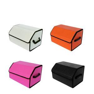 車 トランク ラゲッジ 収納ボックス ふた 取っ手付き 折りたたみ M 【オレンジ ブラック ピンク ホワイト】 おしゃれ BOX 条件付 送料無料 @a868 zest-group