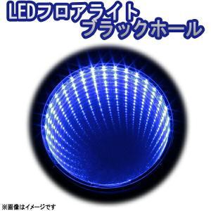LEDブラックホール/自作キット/丸型/69mm組み立てキット ドリンクホルダー等 白/ホワイト 青/ブルー ピンク 赤/レッド ブラックライト /選べる5色@a234