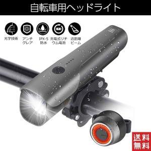 ヘッドライト テールライト セット ライトマウント付属 フロントライト ロードバイクライト IPX5防水 600ルーメン高輝度LED|zestnationjp