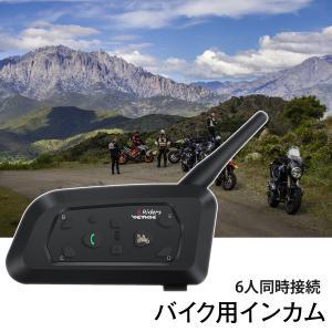 バイク用 インカム   インターコム トランシーバー Bluetooth 高音質 無線機   ヘルメ...