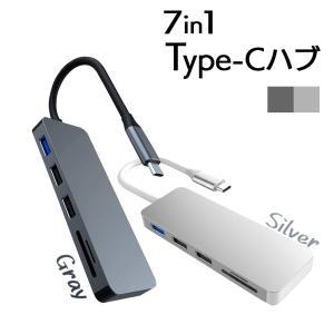 7in1 USBハブ グレー USB Type-c ハブ 4K HDMI出力 タイプC PD充電器 ...