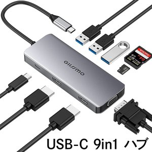 7in1 USBハブ シルバー Type-c ハブ 4K HDMI出力 タイプC PD充電器 USB...