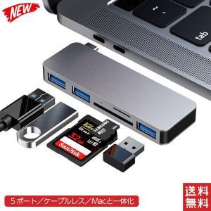 【基本情報】 ・ケーブルレス:挿した状態でMacbookと一体感のあるデザインと色味。ケーブルレスな...