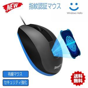 マウスに指紋センサーを搭載し、パスワードの入力が不要になりました。 より便利に、より安全に様々なウェ...