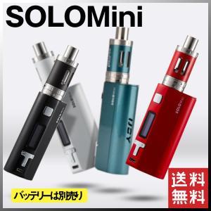 【正規品】IJOY Cigpet solo mini starter kit 80W 電子タバコ VAPE スターターキット コンパクト 爆煙 リキッド 電子たばこ mod テクニカル コイル|zestnationjp