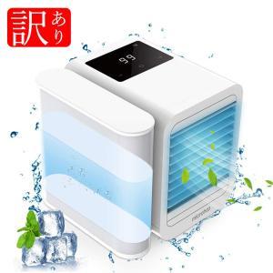 【訳アリ商品 箱潰れ品】冷風扇 最新改良版 冷風機 扇風機 静音 卓上 USB 小型 ミニ ミニエアコン クーラー 加湿 タイマー 熱中症対策 ポータブル 省エネ|zestnationjp