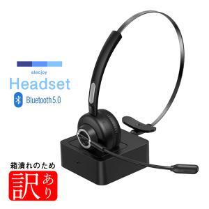 【訳アリ商品 箱潰れ品】Bluetooth ヘッドセット 片耳 ワイヤレスイヤホン 高音質 Bluetoothイヤホン マイク付き 通話 ハンズフリー|zestnationjp