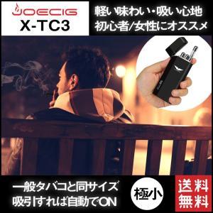 正規品 JOECIG X-TC3 Starter Kit 電子タバコ VAPE ベイプ スターターキット コンパクト ペンタイプ リキッド コイル|zestnationjp