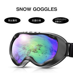 スキーゴーグル スノーゴーグル 防風 防塵 防曇 ソフトTPUフレーム OTGデザイン 紫外線防止|zestnationjp
