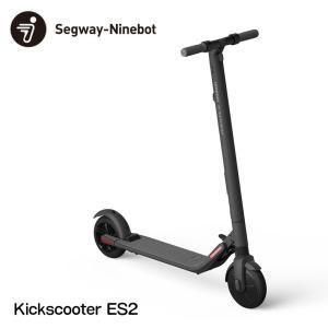 Kickscooter ES2 Segway-Ninebot セグウェイ ナインボット キックスクーター 電動 モビリティ 乗り物|zestnationjp