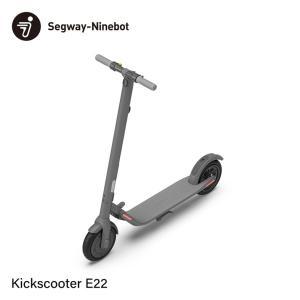 KickScooter E22 Segway-Ninebot セグウェイ ナインボット キックスクーター 電動 モビリティ 乗り物|zestnationjp