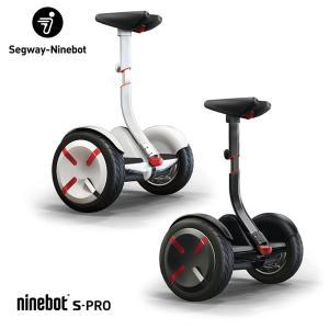 S-PRO Segway-Ninebot セグウェイ ナインボット エスプロ 移動効率化 電動 モビリティ 乗り物|zestnationjp