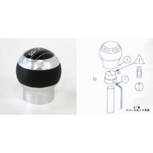 シフトノブ 「GLOBE」グローブ リバースロックタイプ 「SPARCO」スパルコ|zeus-japan