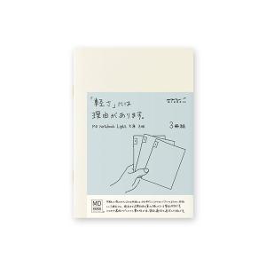 MDノートライト 3冊セット 文庫サイズ  方眼罫「ミドリ/デザインフィル」|zeus-japan
