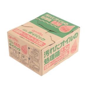 汚れたオイルの処理箱 ポイパック 2.5L エーモン|zeus-japan