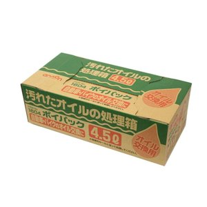 汚れたオイルの処理箱 ポイパック 4.5L エーモン|zeus-japan