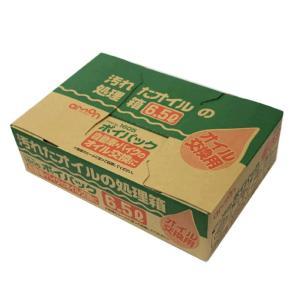 汚れたオイルの処理箱 ポイパック 6.5L エーモン|zeus-japan