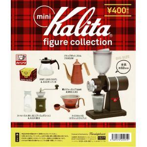 ミニチュアコーヒー器具「ミニ カリタ」の全5種類コンプリートセットです。  実際にドールにフィッティ...