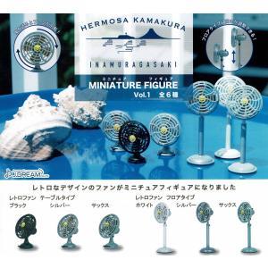 HERMOSA ミニチュアフィギュア Vol.1 コンプリートセット zeus-japan