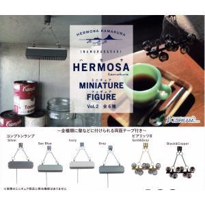 「2020年11月発売予定」HERMOSA ミニチュアフィギュア Vol.2「定形外 対応」|zeus-japan