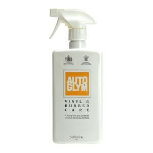 「AUTOGLYM」オートグリムオートグリム ビニールラバーケア(ゴム・プラスチック用保護ツヤ出し剤)