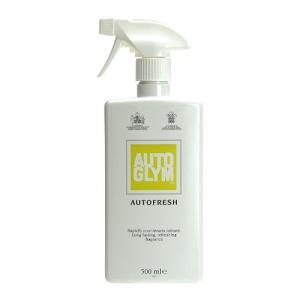 「AUTOGLYM」オートグリムオートフレッシュ(室内芳香剤)