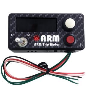 ARM トリップメーター シングル Ver.2  グリーン表示|zeus-japan