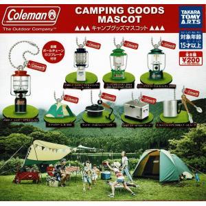 「コールマン キャンプグッズマスコット」 キャンプグッズ4個+ランタン1個セット|zeus-japan