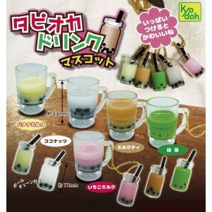 タピオカドリンクマスコット 10種コンプリートセット zeus-japan