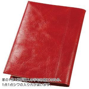 ブックカバー 文庫サイズ 本革ラセッテー 日本製「CAME's House」  紅色 「宅配便コンパクトOK」|zeus-japan