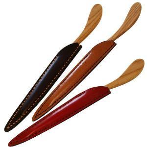 木製ペーパーナイフ 壱型 栃木レザー 日本製「CAME's House」 本革製ナイフケース付 全3色|zeus-japan