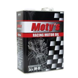 Moty's(モティーズ) エンジンオイル 4リットル M110 5W20 / 5W30 / 5W40 / 15W50|zeus-japan